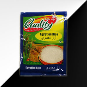 Quality Brand Non-Basmati Rice from Fineway Intl Tr LLC
