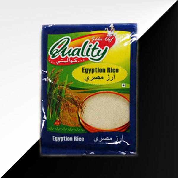 Quality Brand Non-Basmati Rice from Fineway Intl Tr LLC