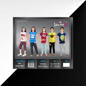 VeeMax Kids Lounge Wear
