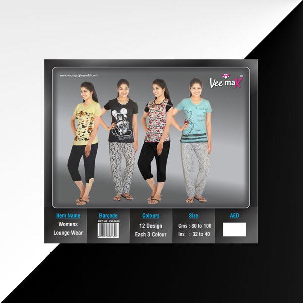 Veemax Womens Lounge Wear